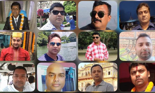 गणेश युवा कमिटी द्वारा निर्देशक समिति गठन